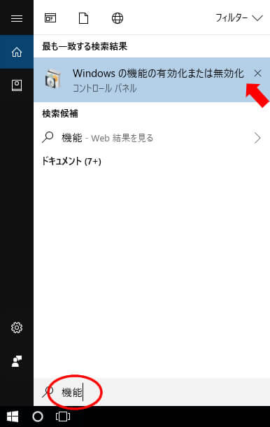 windows10-Linkstationが開けない