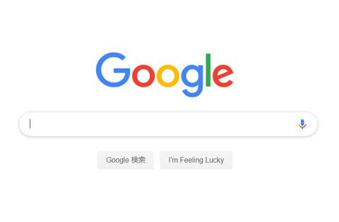 Google SEO 検索順位