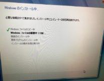 【パソコン修理】HDD交換+Windows7クリーンインストール作業