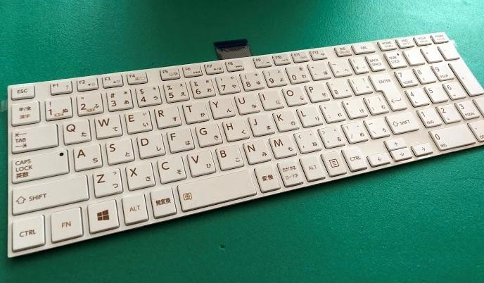 東芝t553キーボード交換