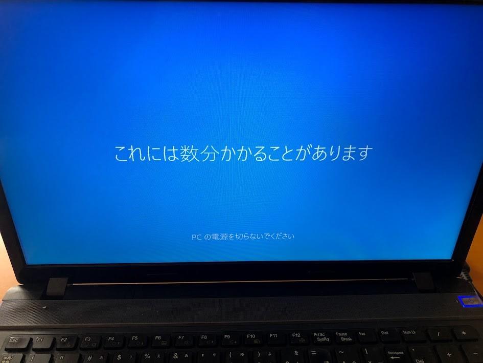 Windows10リカバリ2